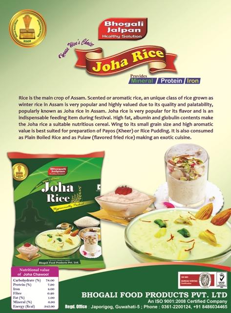 Bhogali Food Products Pvt Ltd