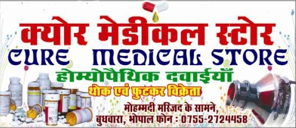 HOMOEOPATHIC
