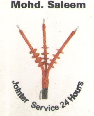 S B Electricals & Company