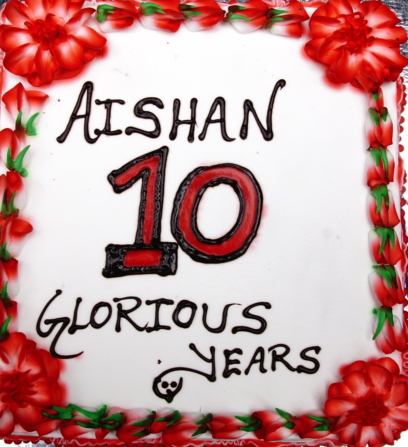 Aishan Technologies India Pvt Ltd