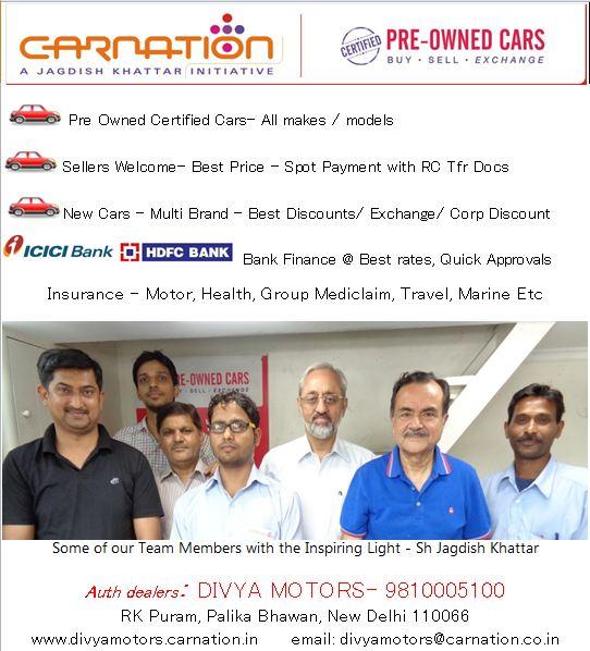 Divya Motors