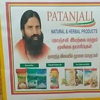 Patanjali - Good Luck Store