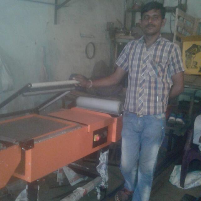 Packing Machine Manufacturer | 8130405513