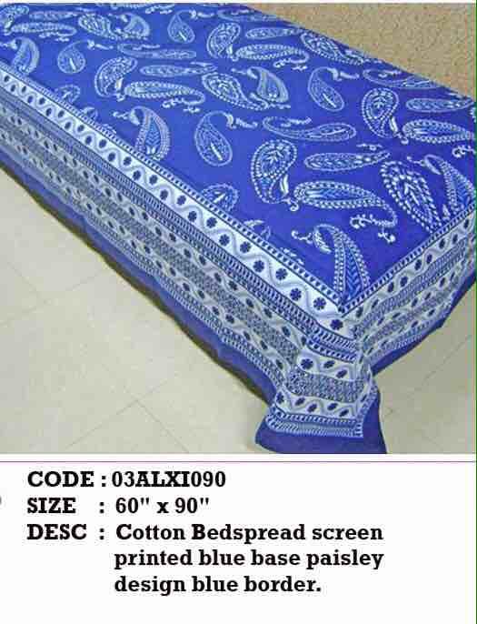 Agarwal Textiles
