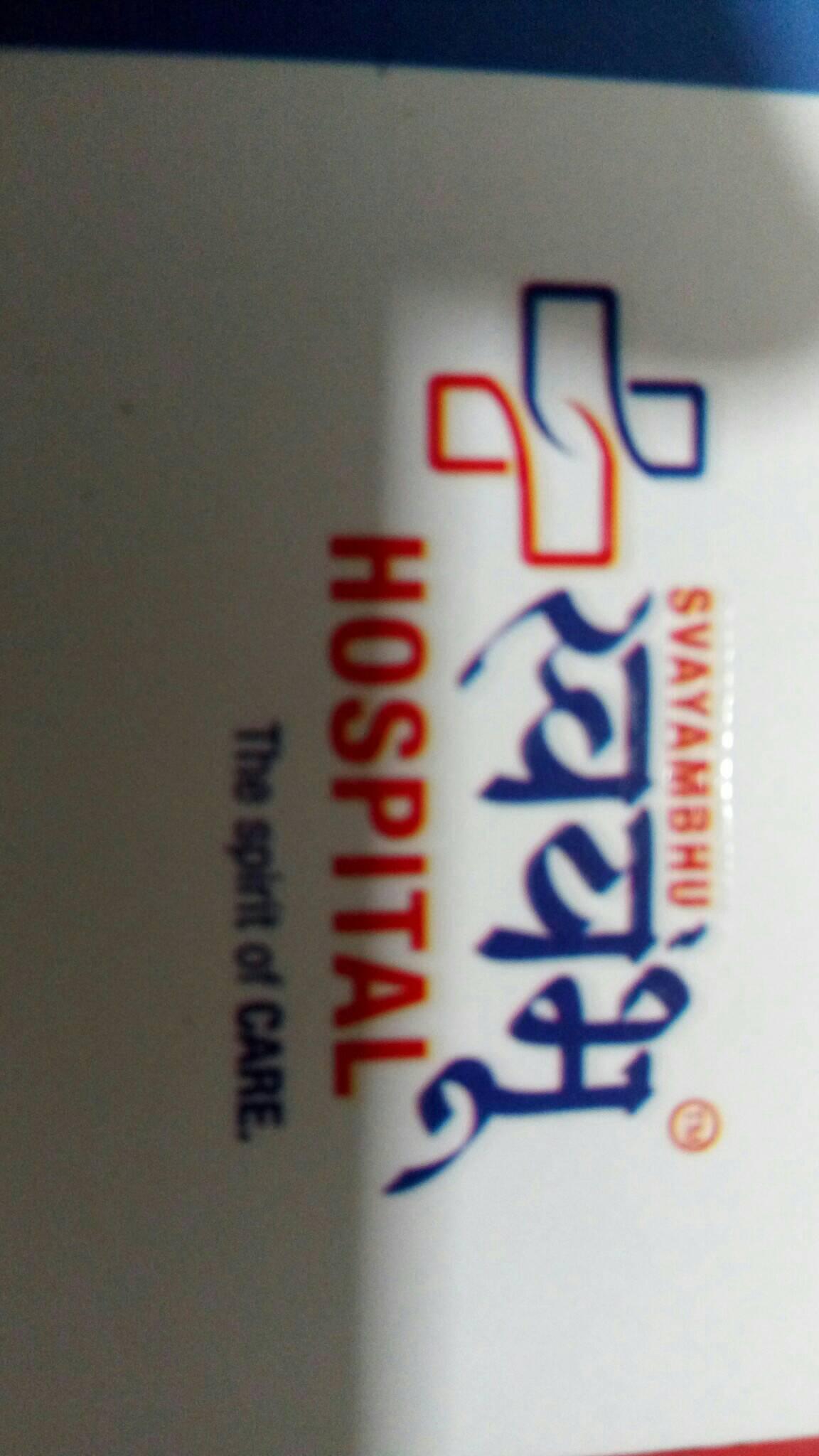 Svyambhu Hospital