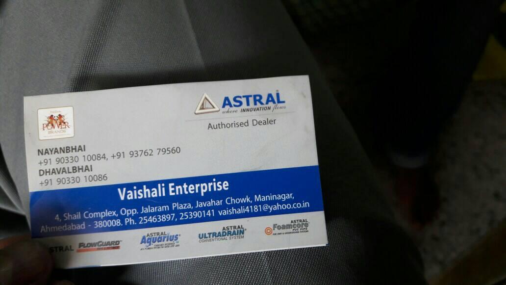 Vaishali Enterprise