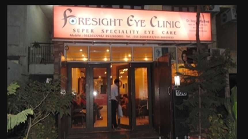 Foresight Eye Centre