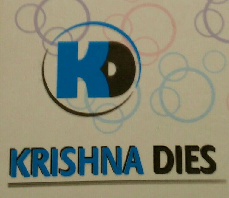 Krishna Dies