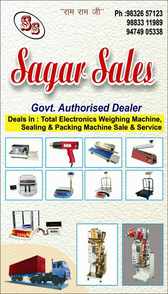 SagaR SaleS