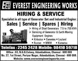 Everest Engineering
