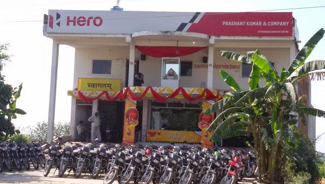 Prashant Kumar & Company