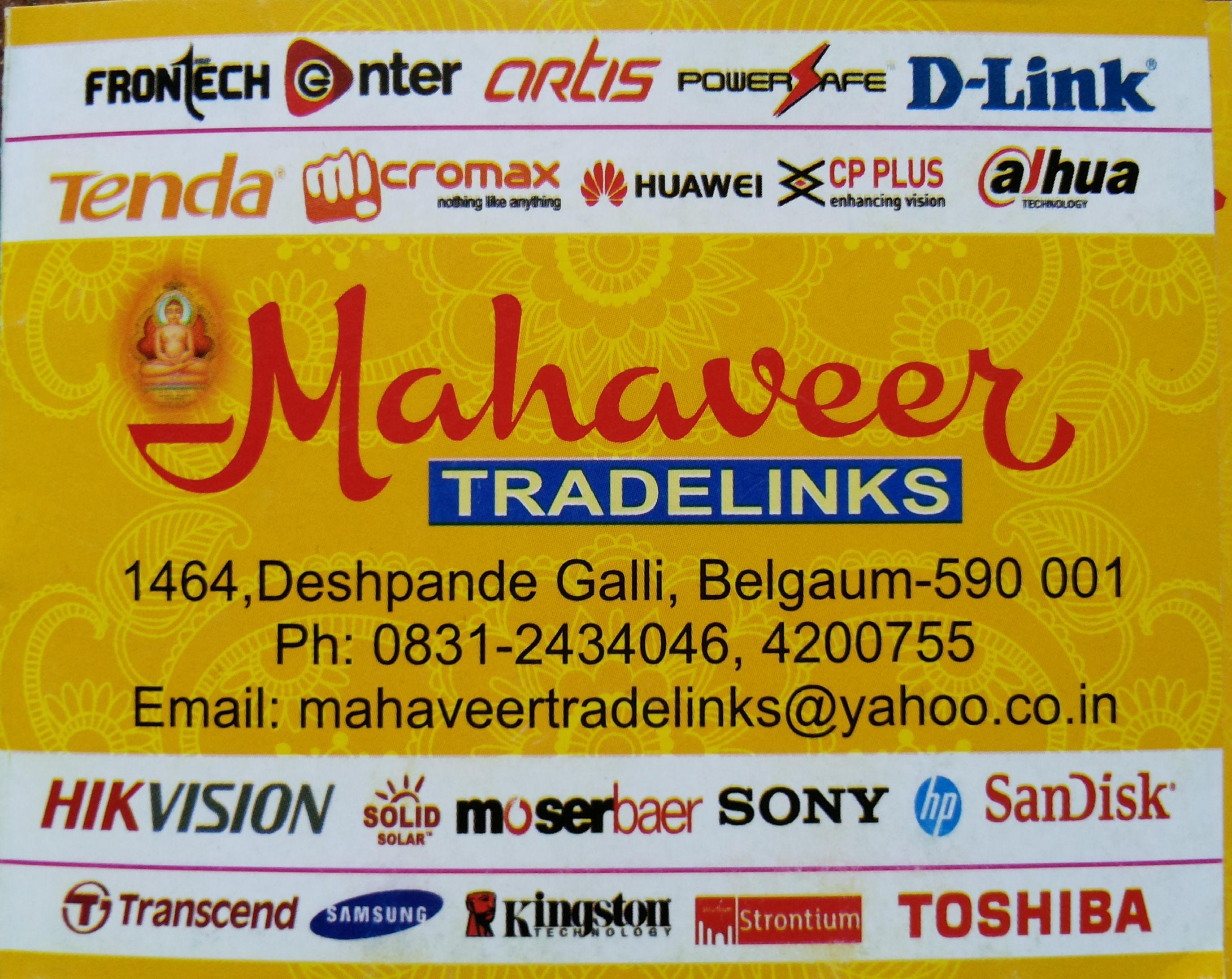 Mahaveer Tradelinks