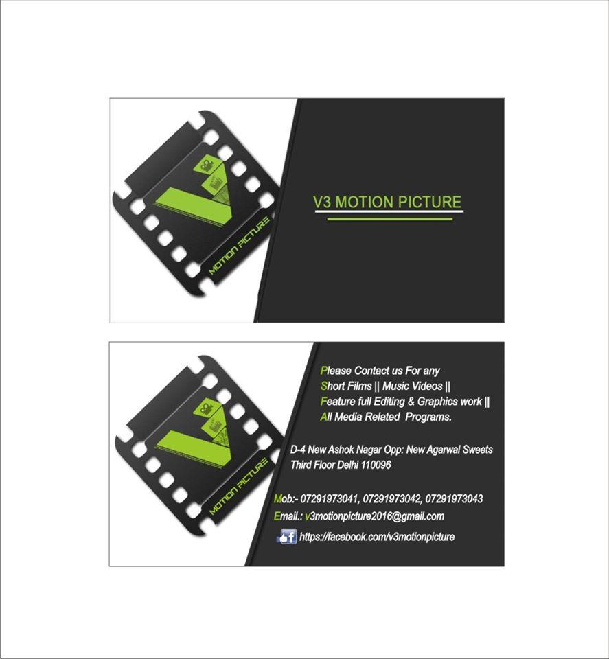 V3 Motion picture #91-7291974041