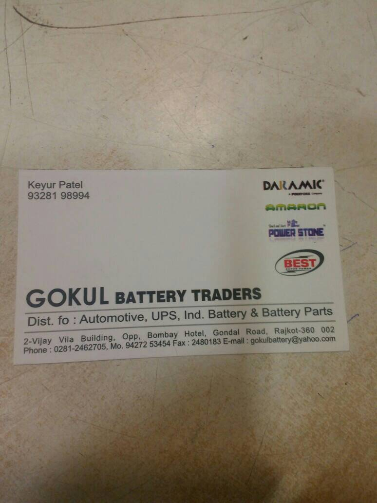 Gokul Battery Traders