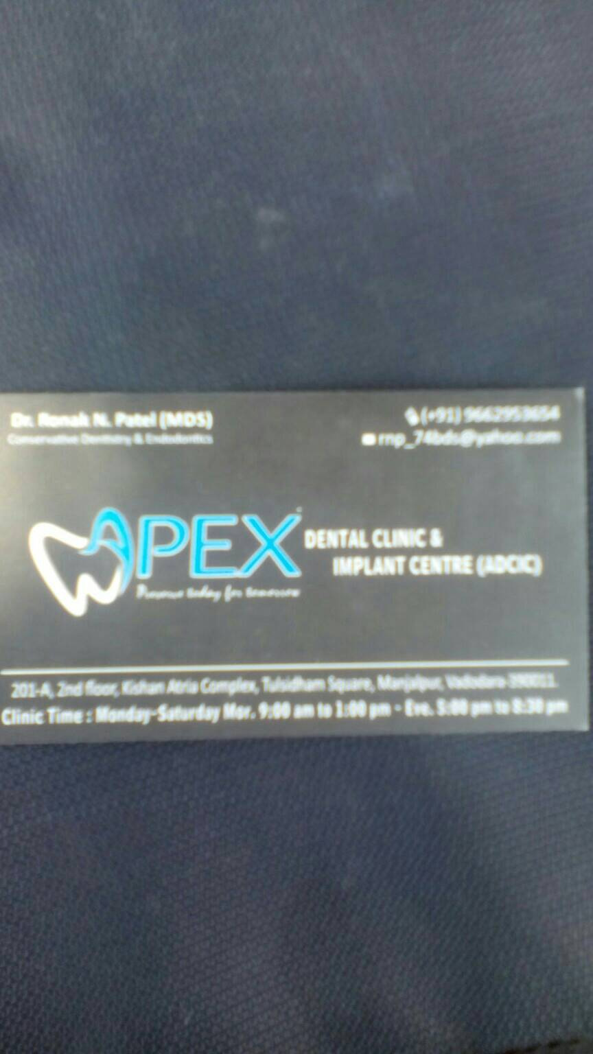 MPEX DENTAL CLINIC & IMPLEMENT CENTER