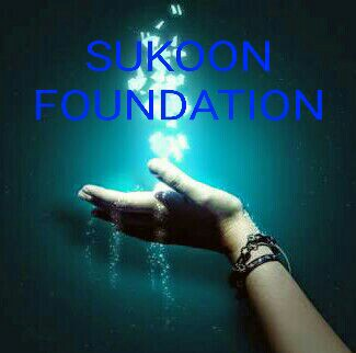 Image from SUKOON FOUNDATION  8800634329, 9582269098, 9213324045 Drug De -Addiction & Rehabilitation  Center for Male & Female
