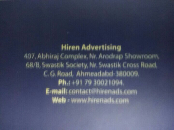 H M Communication ! 9825399708