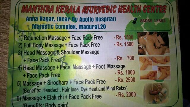 Manthra Kerala  Health Centre 9626945901