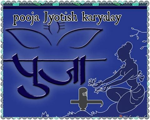 pooja jyotish karyalay &pooja cheriteballe trust ,jamnagar