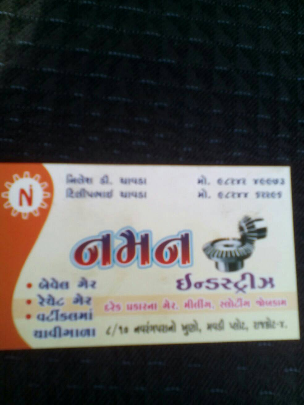 Naman Industries