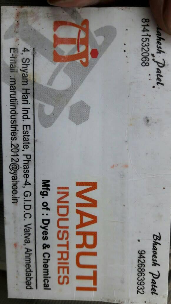 Maruti Industries