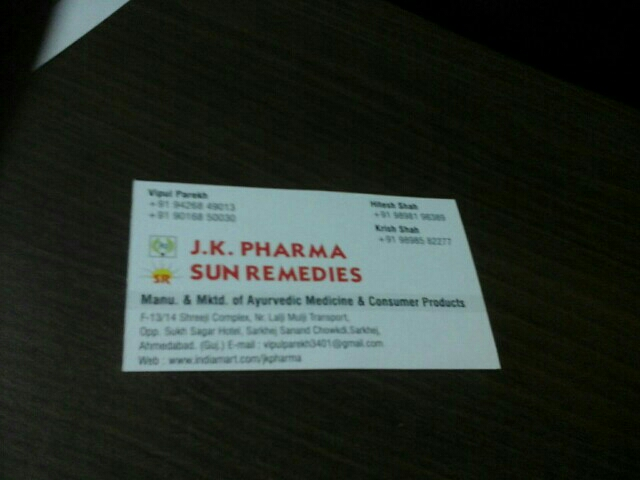 Jk Pharma
