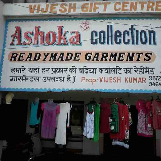 Ashoka Collection Jugial