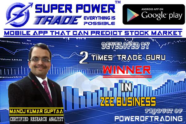 Super Power Trade