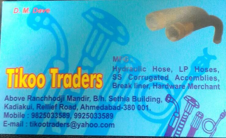 Tikoo Traders
