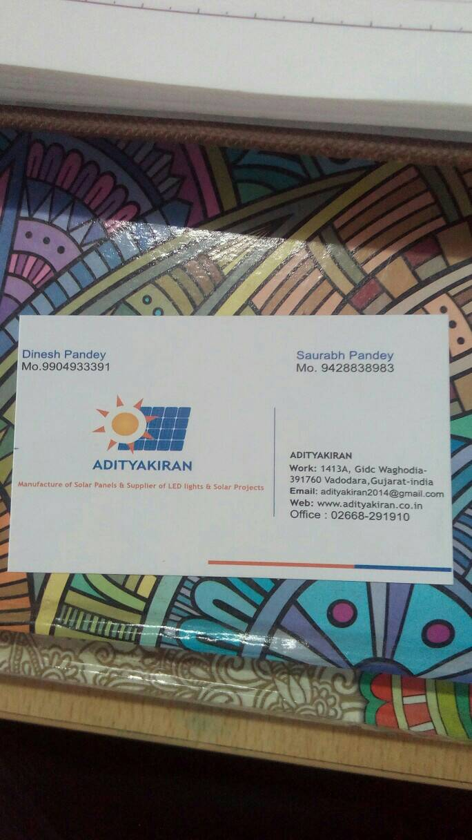 Aditya Kiran