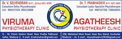 Viruma  & Agatheesh Physiotherapy Clinic