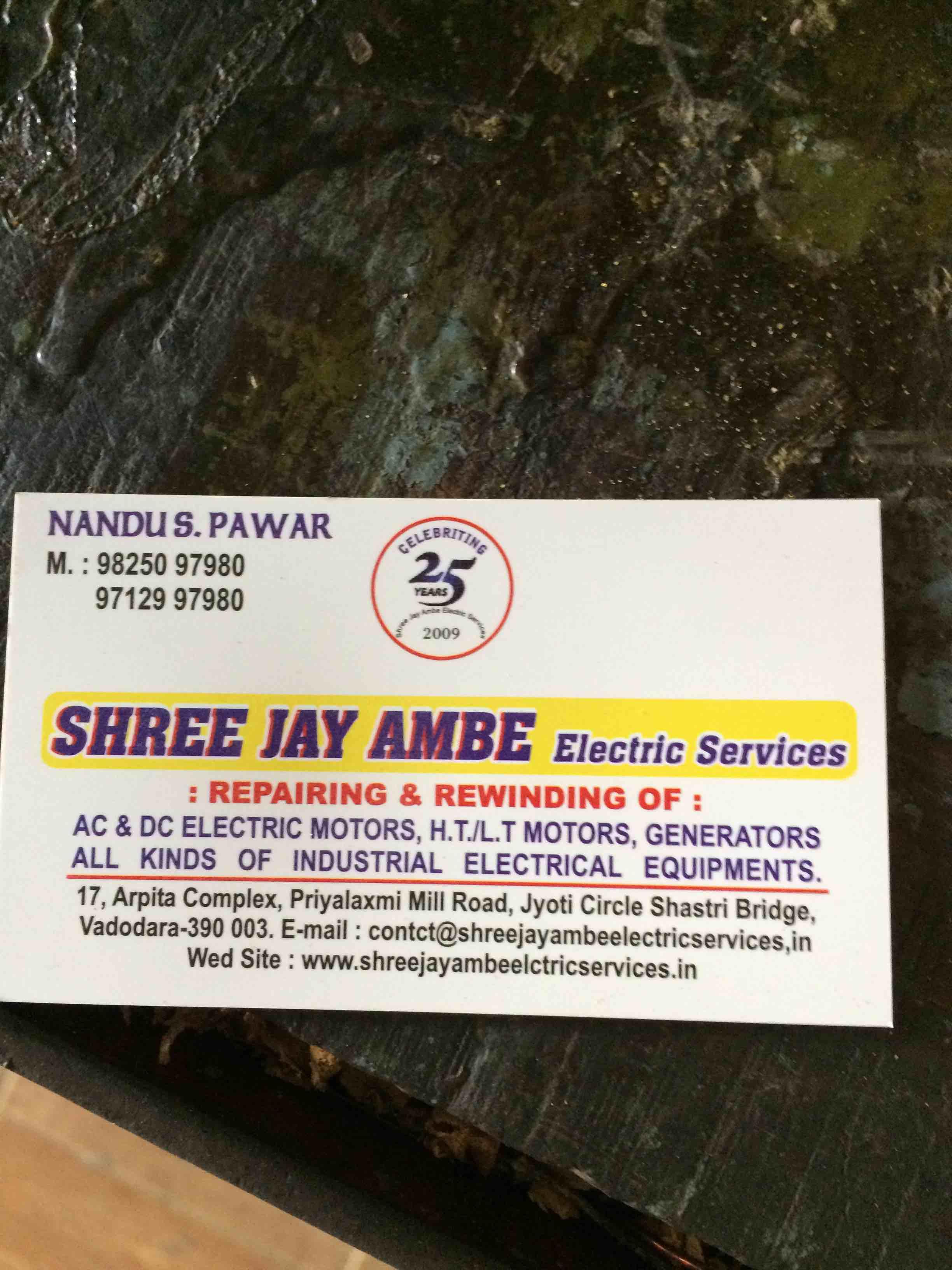 Shree Jay Ambe Electric Service