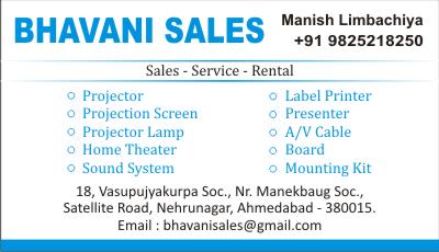 Bhavani Sales