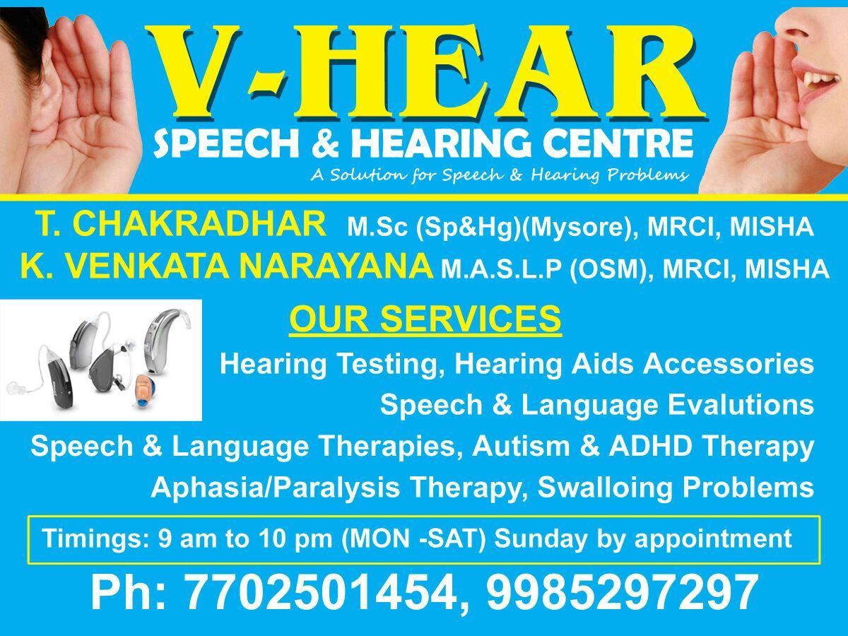 V Hear
