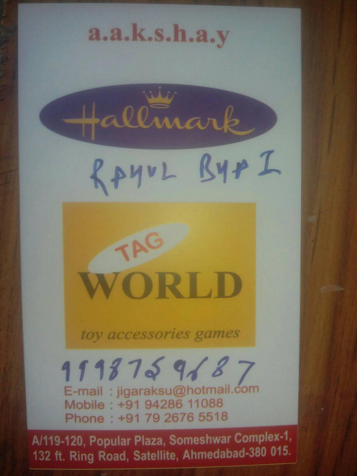 Hallmark Tag World