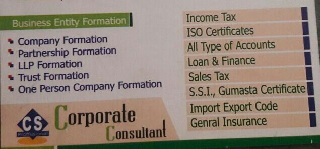Corporate Consultant