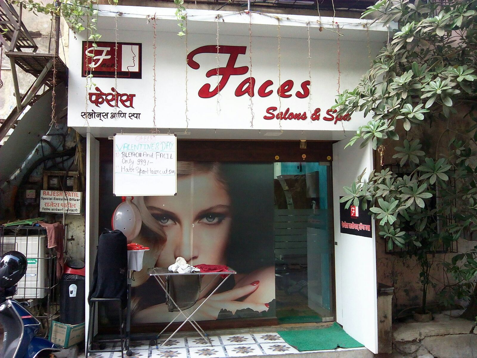Faces Family Salons