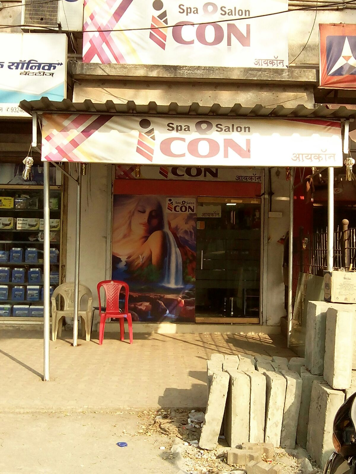 Icon Spas & Salon