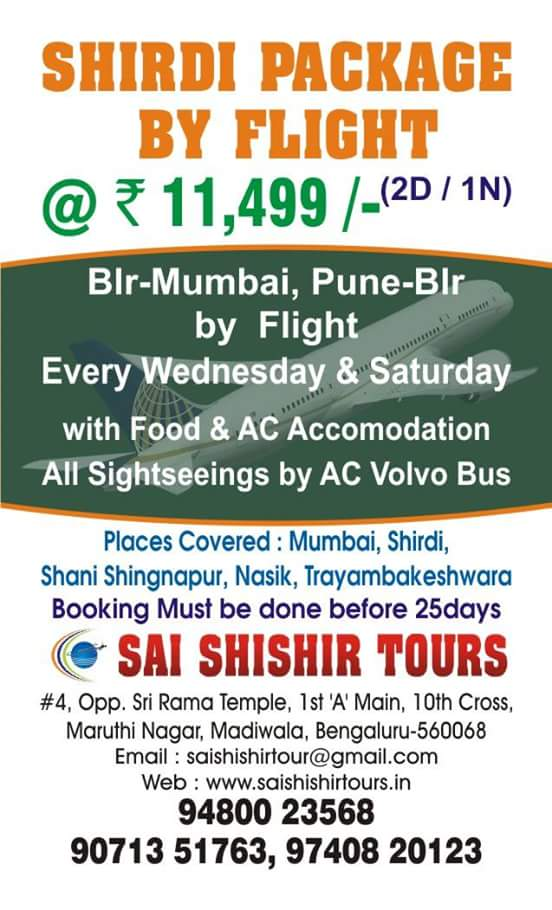 Sai Shishir Tours