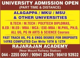 Rajarajan Academy 9094125439