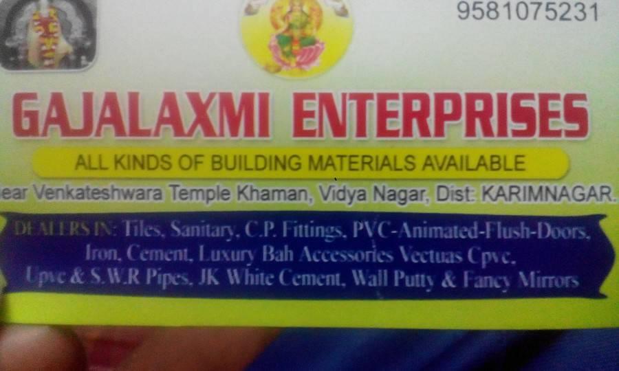 Gajalaxmi Enterprises