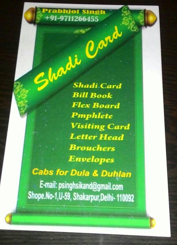 Shaadi Card & Printing Solution