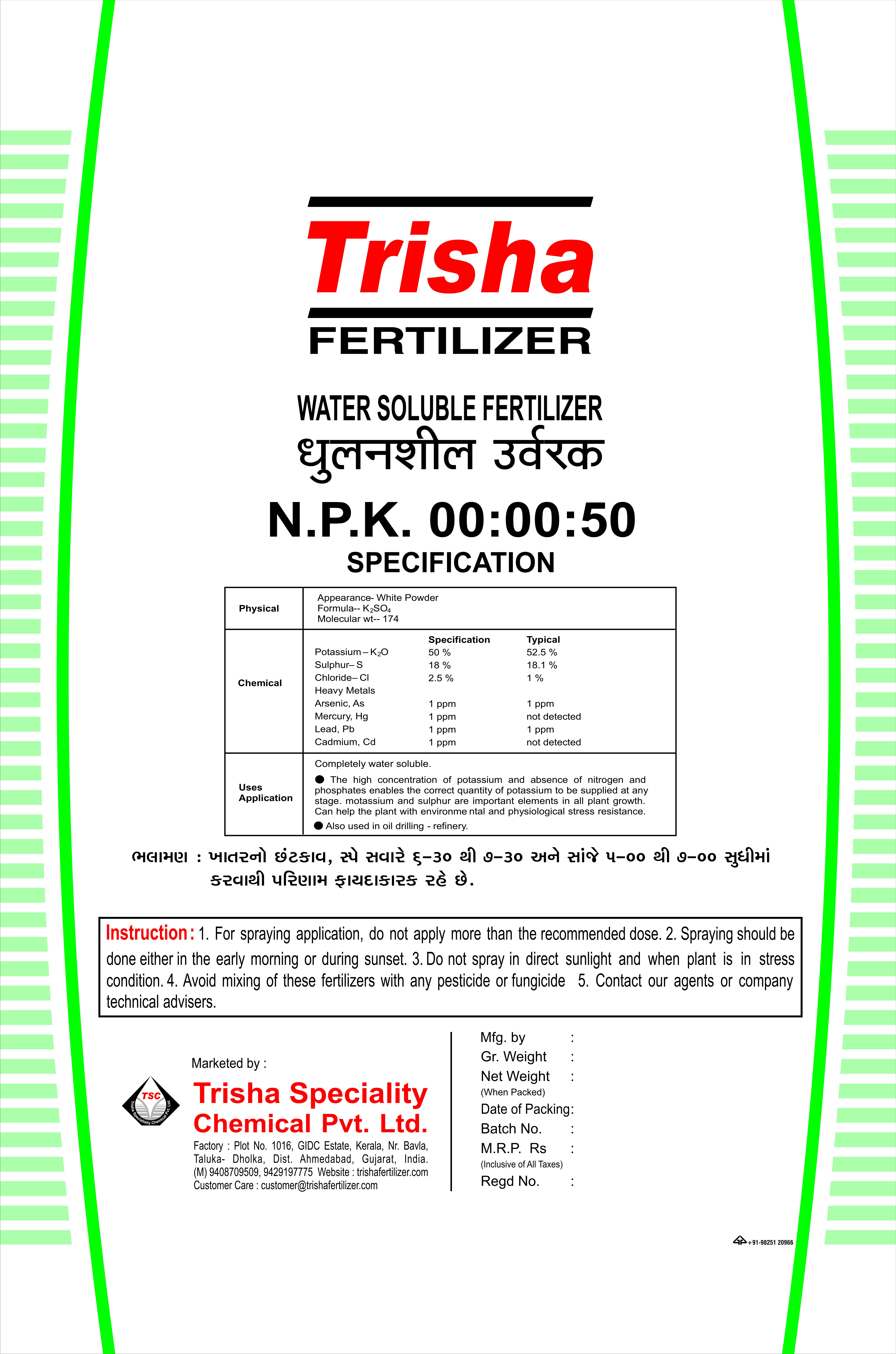TRISHA SPECIALITY CHEMICALS PVT LTD