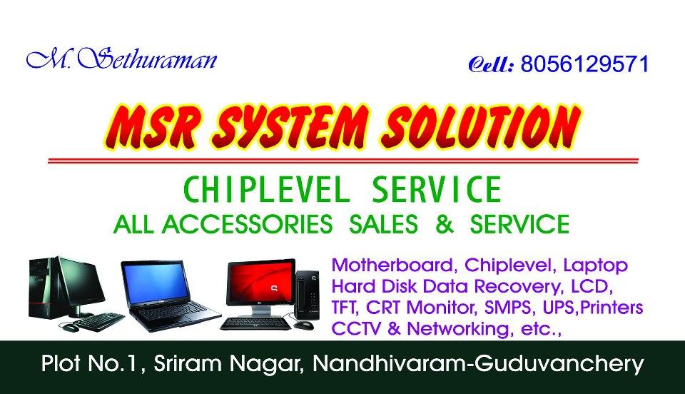 MSR System Solution