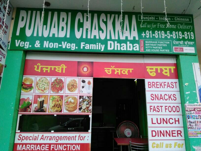 Punjabi Chaskkaa