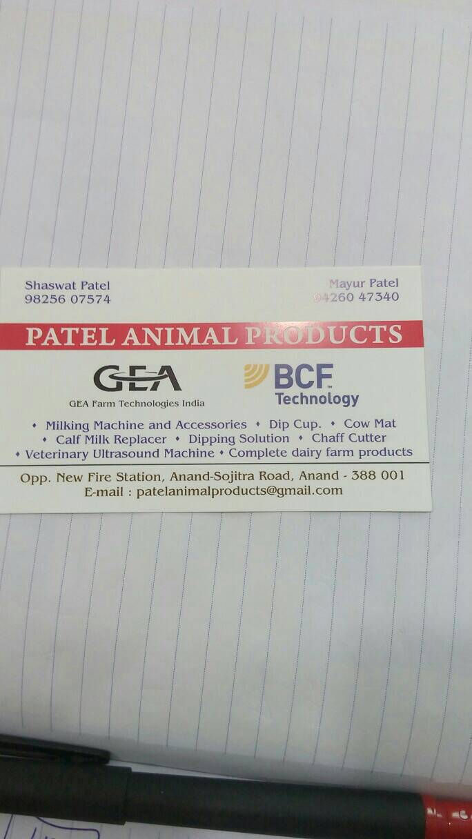 Patel Animal Product S