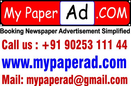 MyPaperAd.com
