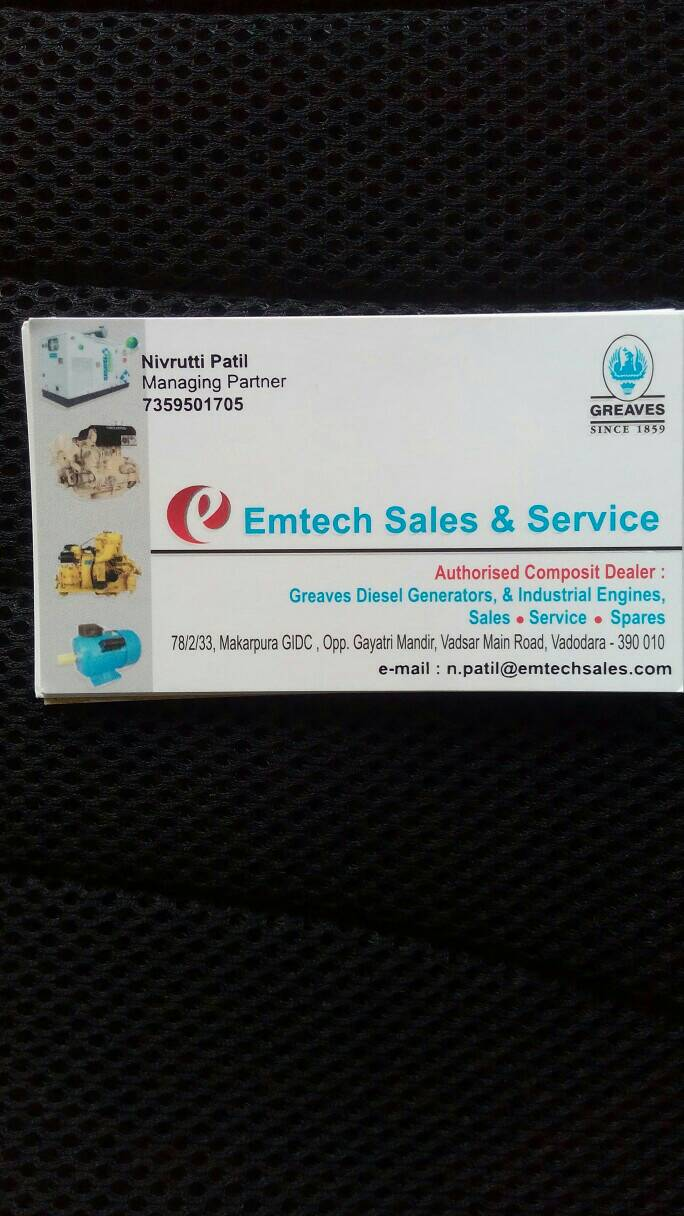 Emtech Salse