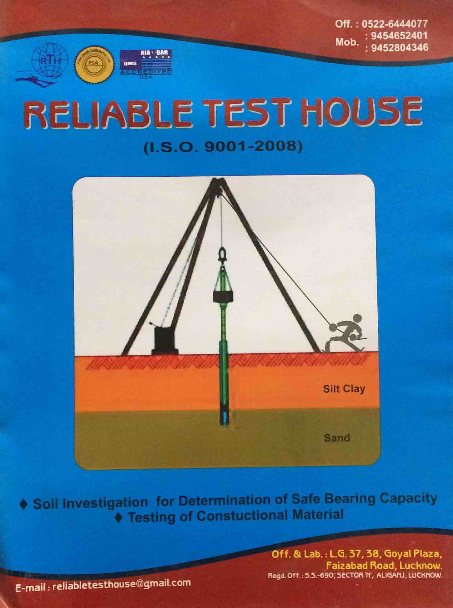 Reliable Test House