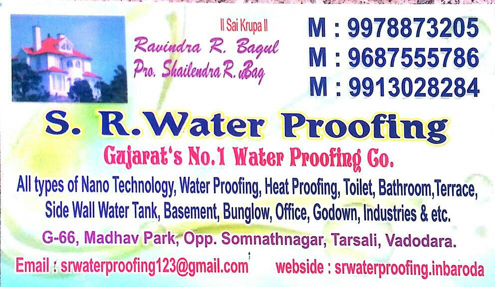 S.R.Water Proofing